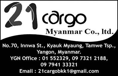 21 Cargo Co., Ltd.