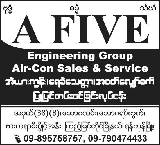 A Five