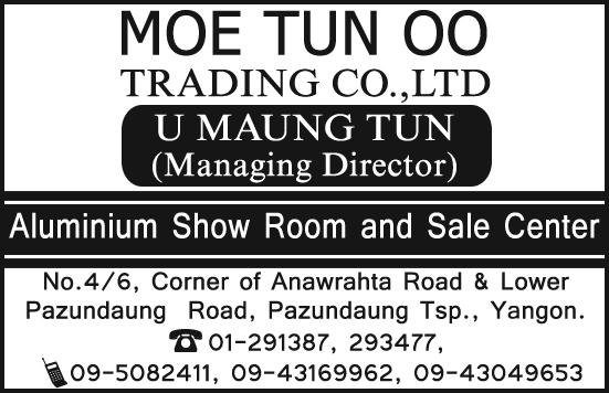 Moe Tun Oo Trading Co., Ltd.