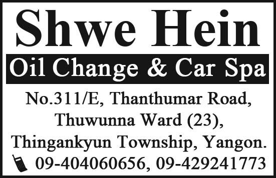 Shwe Hein