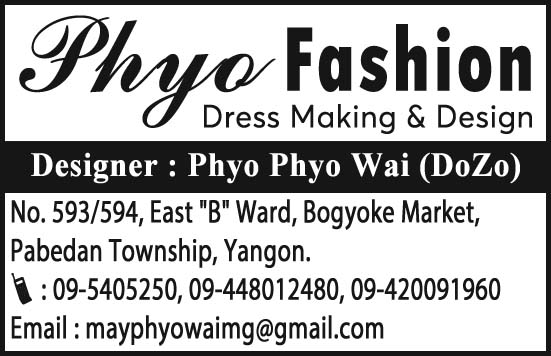 Phyo Fashion