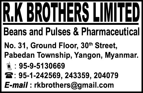 R.K Brothers Limited