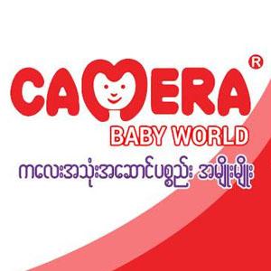 Camera Baby World (Ext. 2226)