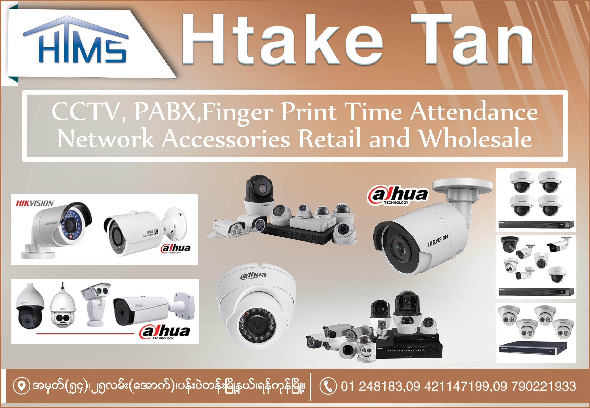 Htake Tan