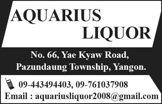 Aquarius Liquor