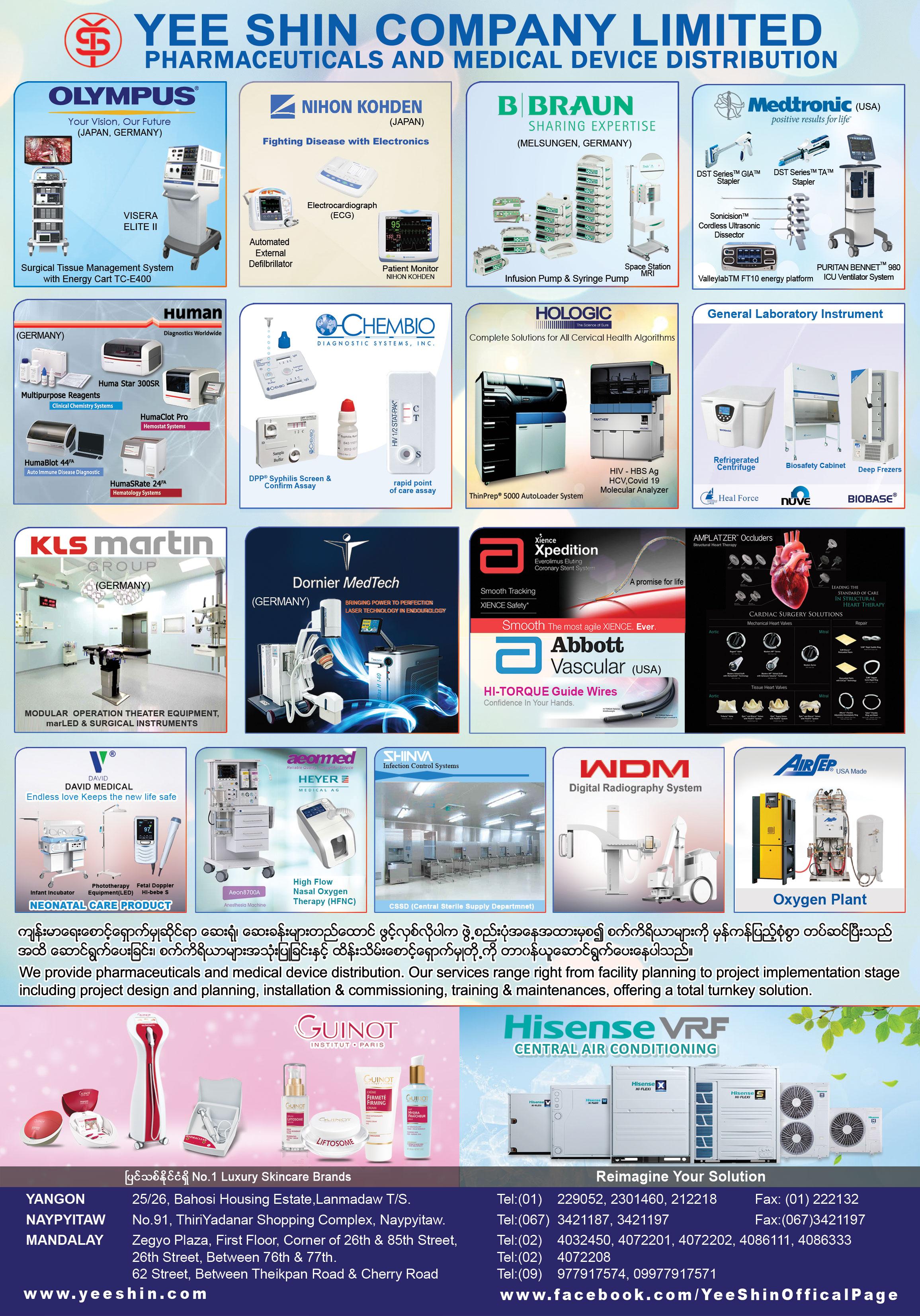 Yee Shin Co., Ltd.