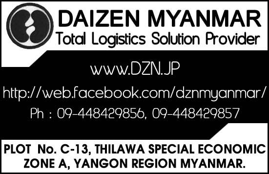 Daizen Myanmar