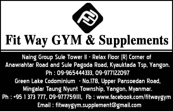 Fit Way Gym