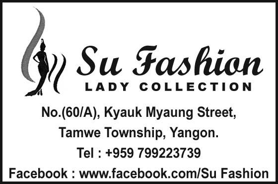 Su Fashion