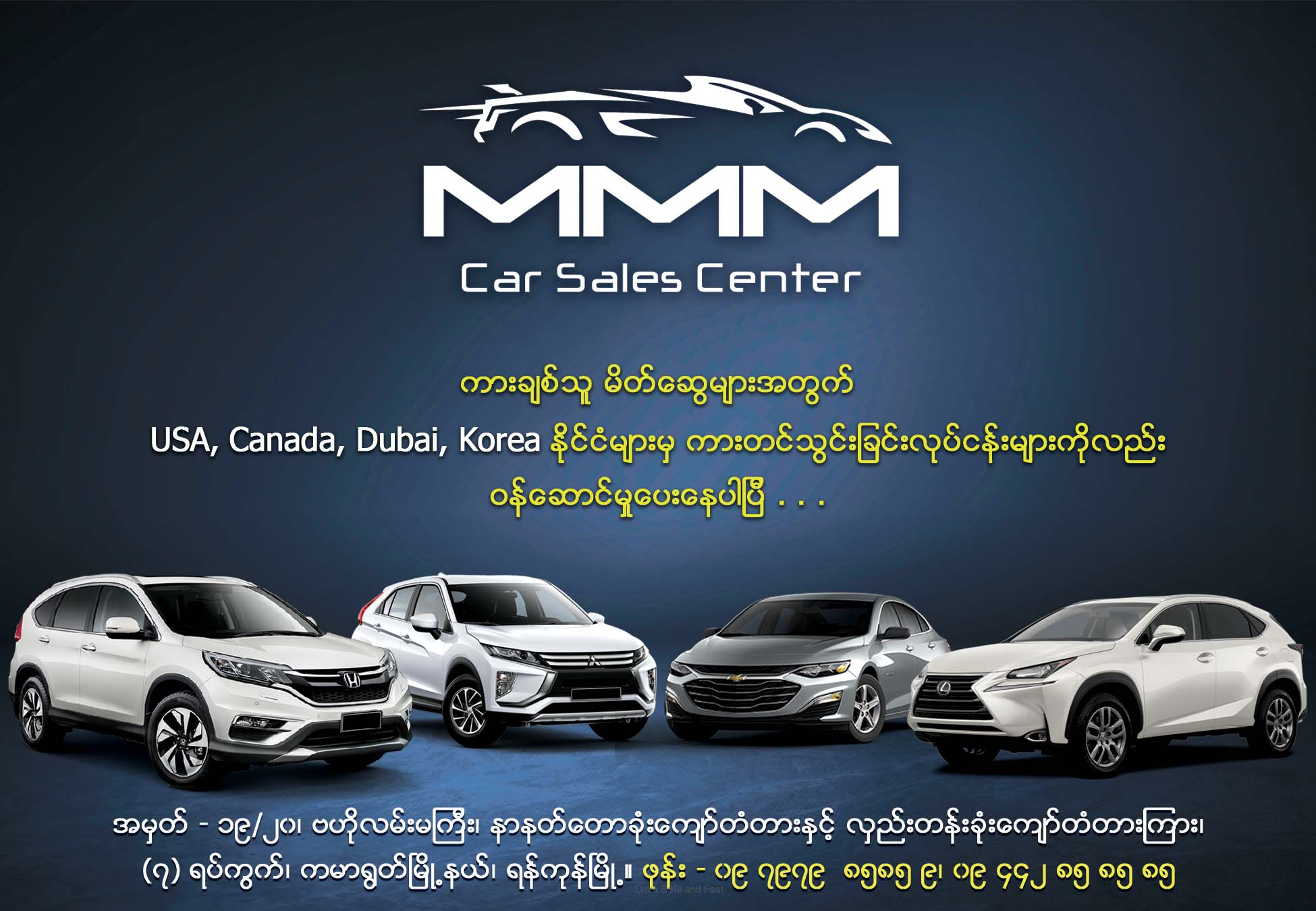 MMM Car Service