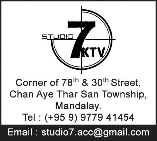 Studio 7 KTV