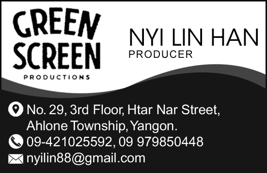 Green Screen Productions