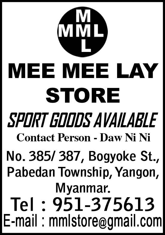 Mee Mee Lay