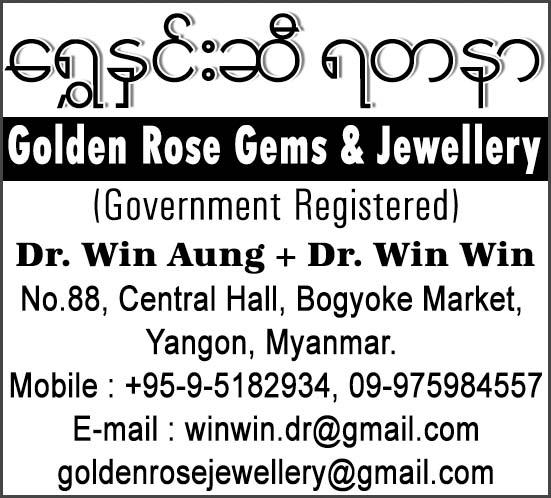 Golden Rose Gems & Jewellery