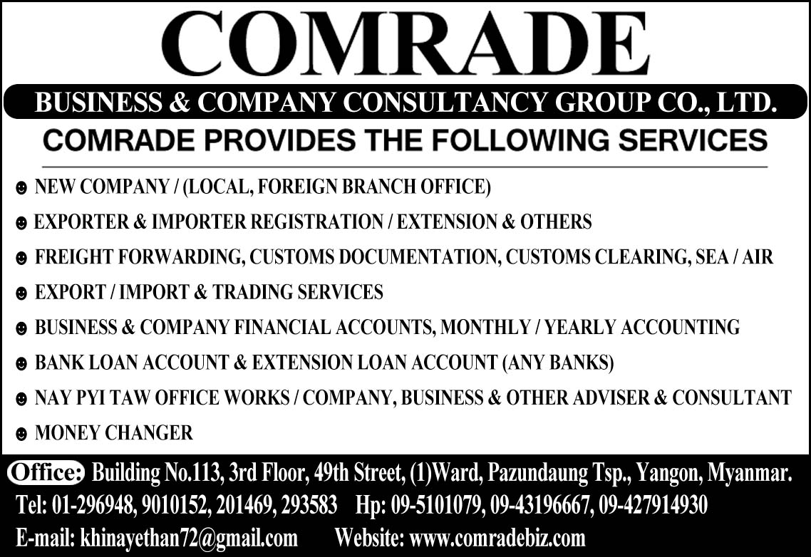 Comrade Business & Company Consultancy Group Co., Ltd.