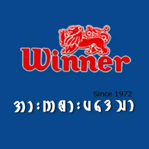 Winner (Ar Kasar Padathar)
