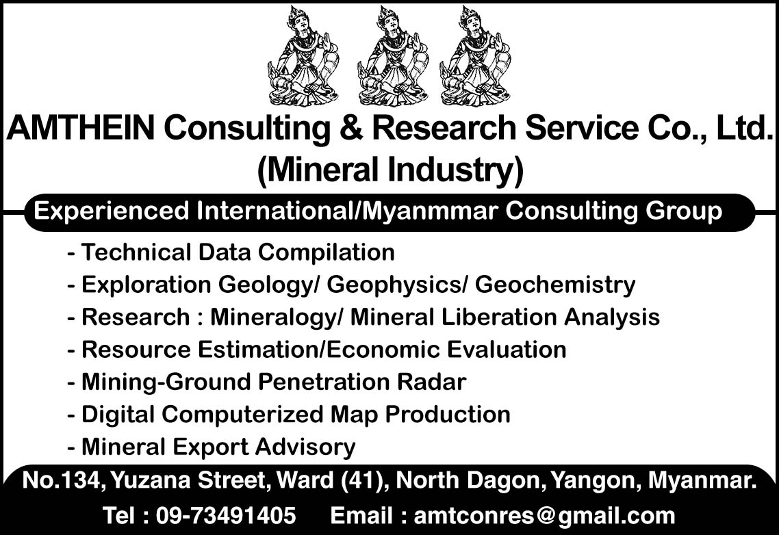 AMTHEIN Consulting and Research Service Co., Ltd.