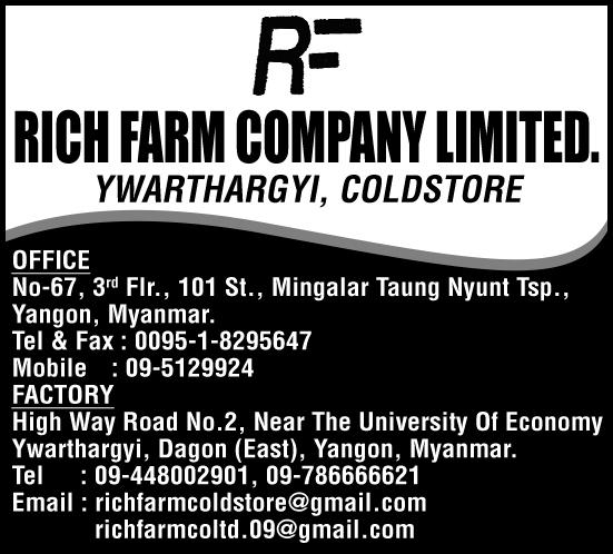Rich Farm Co., Ltd.