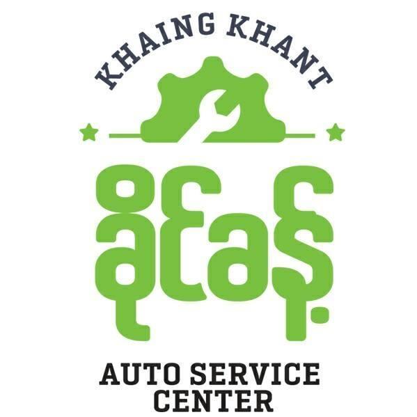Khaing Khant
