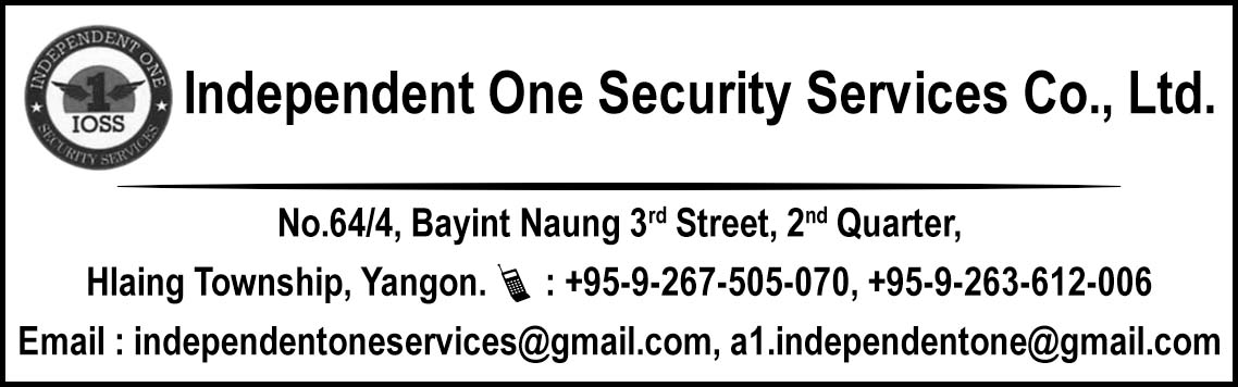 Independent One Security Services Co., Ltd.