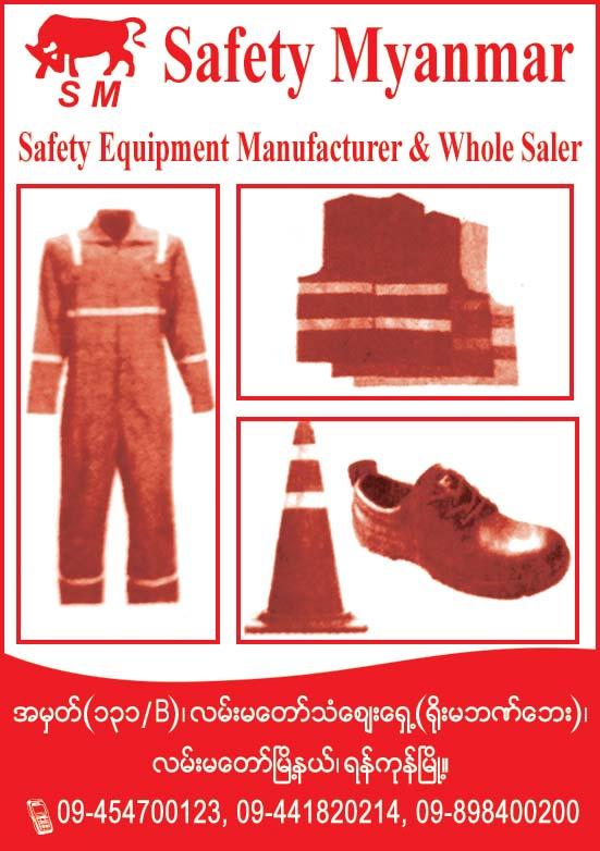 Safety Myanmar