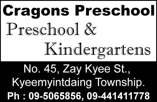 Cragons Preschool