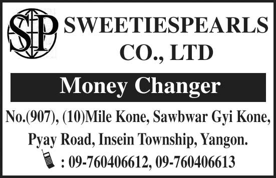 Sweetiespearls Co., Ltd.